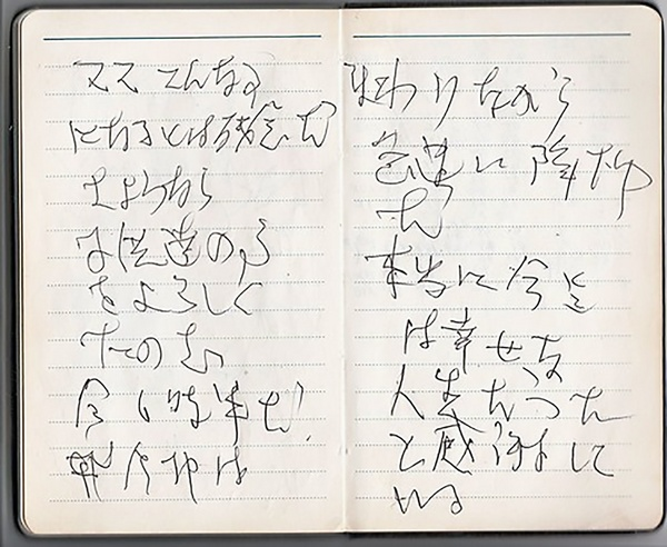 19850811_yuigon.jpg