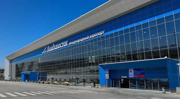 Vladivostok_airport.jpg