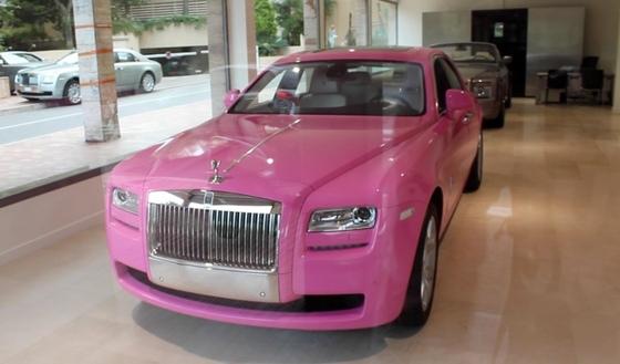 car-pink.jpg