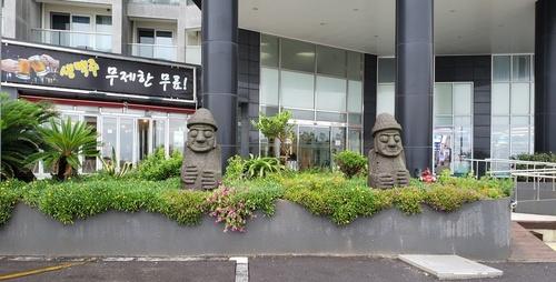 cheju_busan-19-1.jpg