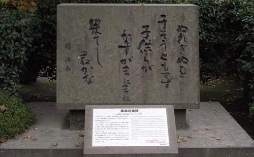 nanshu-2.JPG