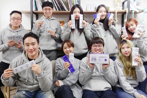 olympics-condoms-korea.jpg