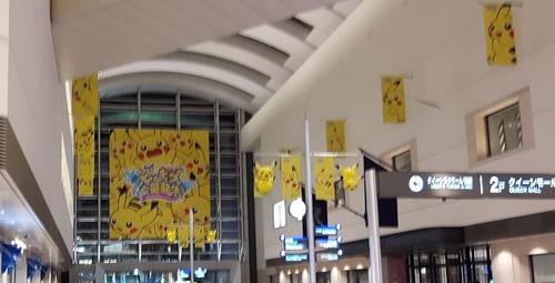 pikachu-landmark-12.jpg