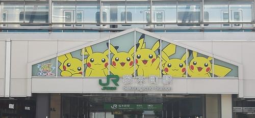 pikachu-landmark-71.jpg
