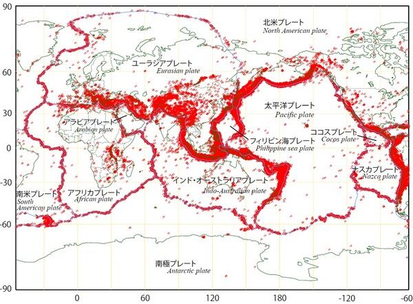 plate_tectonics.jpg