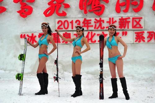 ski-miss1.jpg