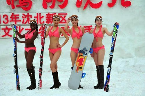 ski-miss3.jpg