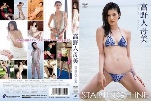 takano_hitomi160601.jpg