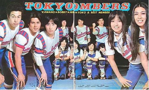 tokyo_bombers.jpg