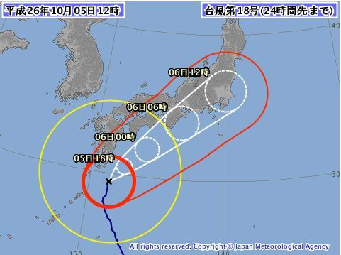 typhoon18.JPG